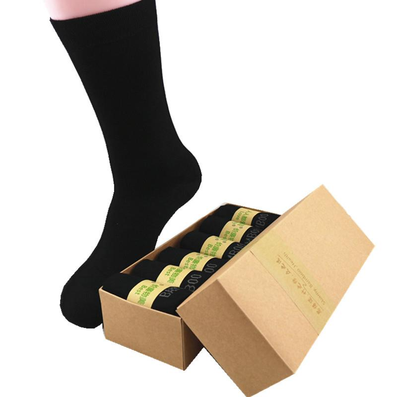 Bamboo socks wholesale USA custom bamboo socks